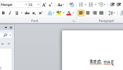 mangal font example in msword 2010